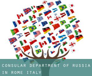 Consular department of Russia in Rome, Italy